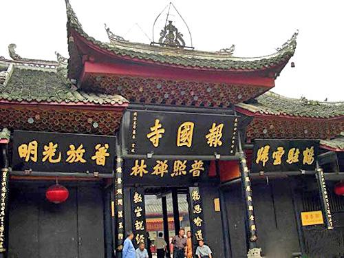 Bao Guo Temple