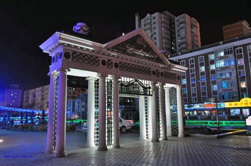 Guogeli Street