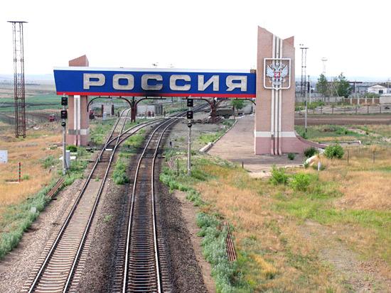 Sino-Russian Border