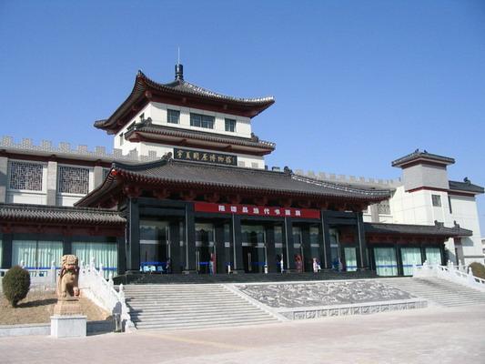 Guyuan Museum