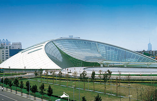 Tianjin Museum