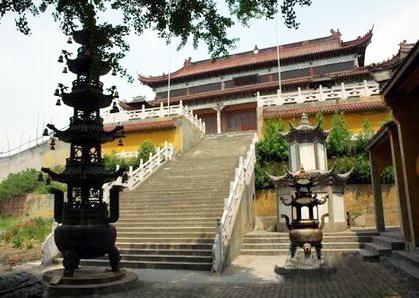 Luo Binwang Park