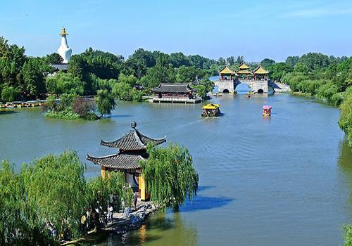Shou Xi Hu (Slender West Lake)