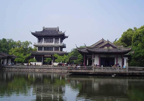 Li Garden