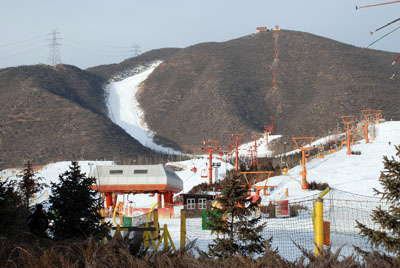 Jundushan Ski Resort