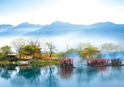 Yi Jiang Yuan Scenic Spot