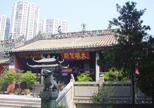 Kum Iam Temple