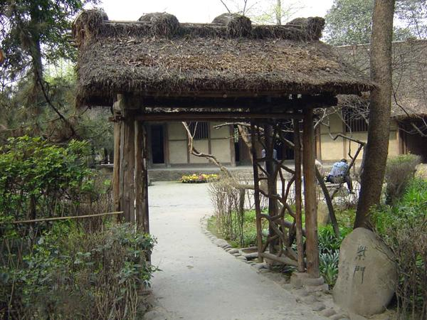 Dufu's Thatched Cottage