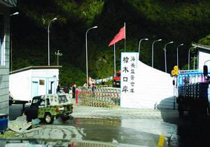 Zhangmu Port