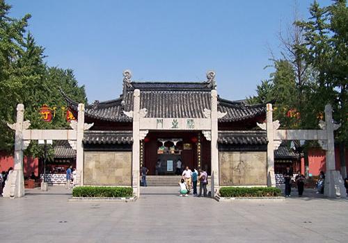 Confucius Temple ( Fuzimiao )