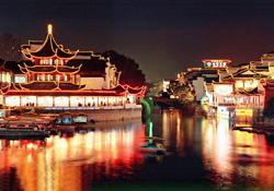 Qinhuai River Bazaar