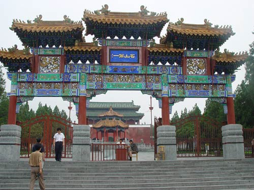 The Zhongyue Temple (Zhongyue Miao)