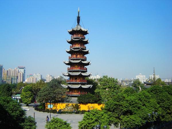 Longhua Temple & Pagoda