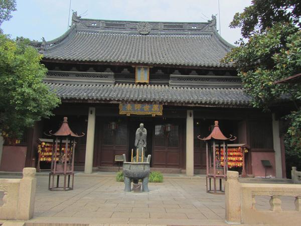 Wen Miao (Confucius Temple)