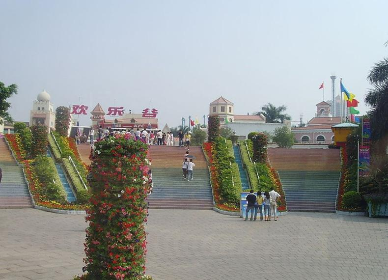 Shenzhen Happy Valley (Happy Kingdom)