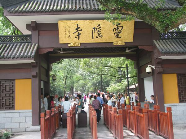 Ling Yin Temple (Temple of Soul's Retreat)