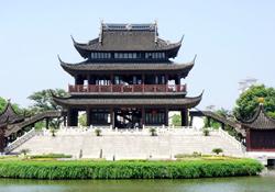 Panmen Scenery Area