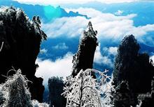 The Tianzi Mountain