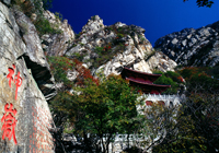 Song Mountain/Mount.Songshan