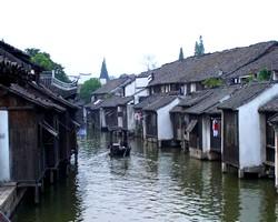 Zhang Residence