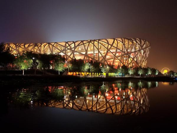 Beijing National Stadium (Bird's Nest/Olympic Stadium)