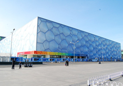 National Swimming Centre('The Water Cube') Beijing