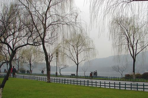 Hangzhou Weather