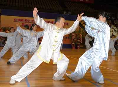 3. Where to learn Chinese Kungfu in China?