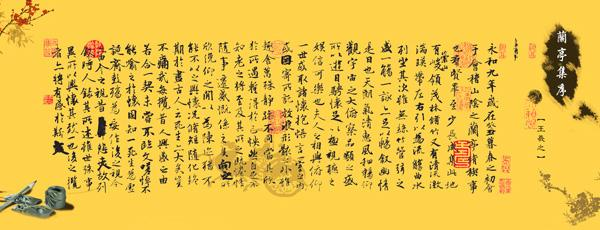 Classical Chinese Prose