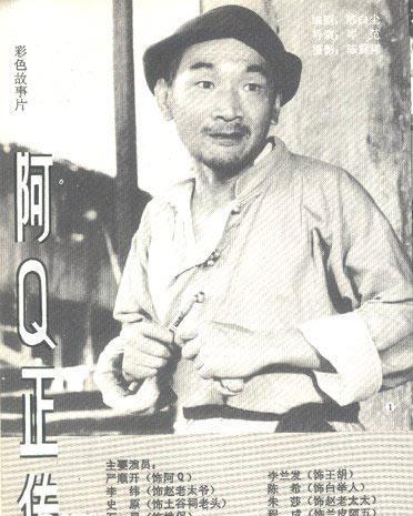 Modern Chinese Literature