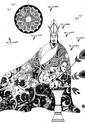 Pre-qin History