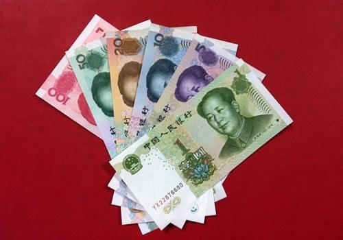 What scenery is printed on the back of Chinese RMB note?