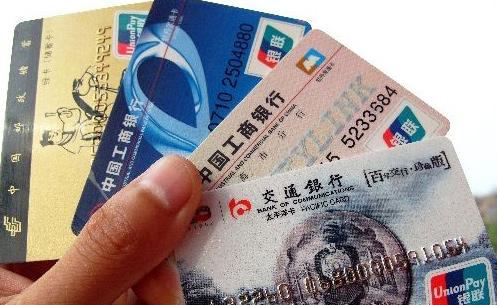 How to exchange RMB in China?