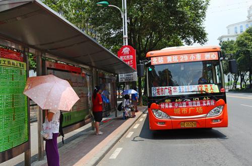 Public transportation vehicles