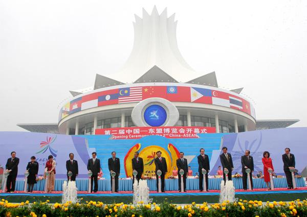 CHINA-ASEAN Exposition