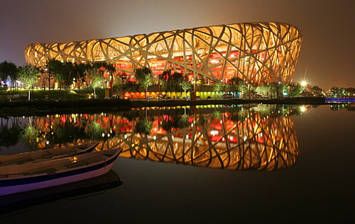 Beautiful nightviews of the Bird's Nest.