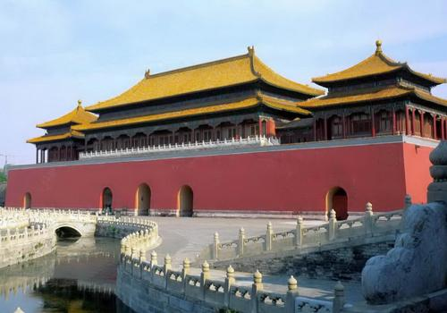 Forbidden City,Beijing