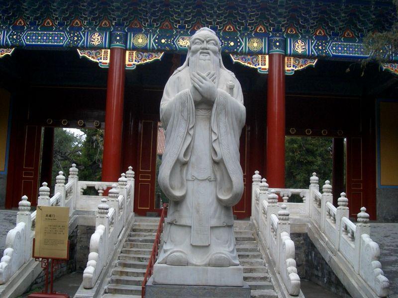 Confucius Temple 01