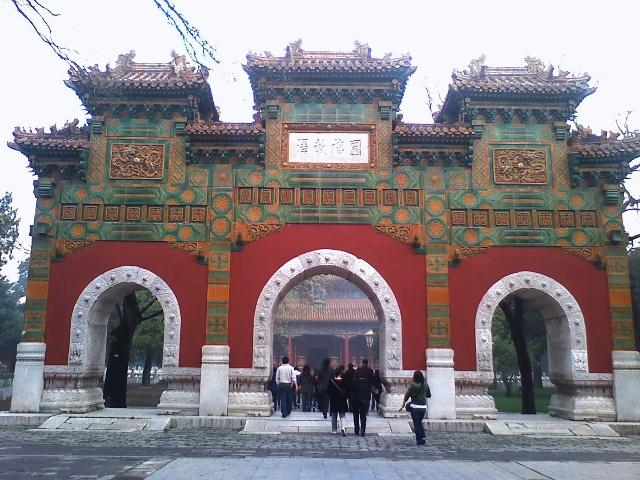 Confucius Temple 02