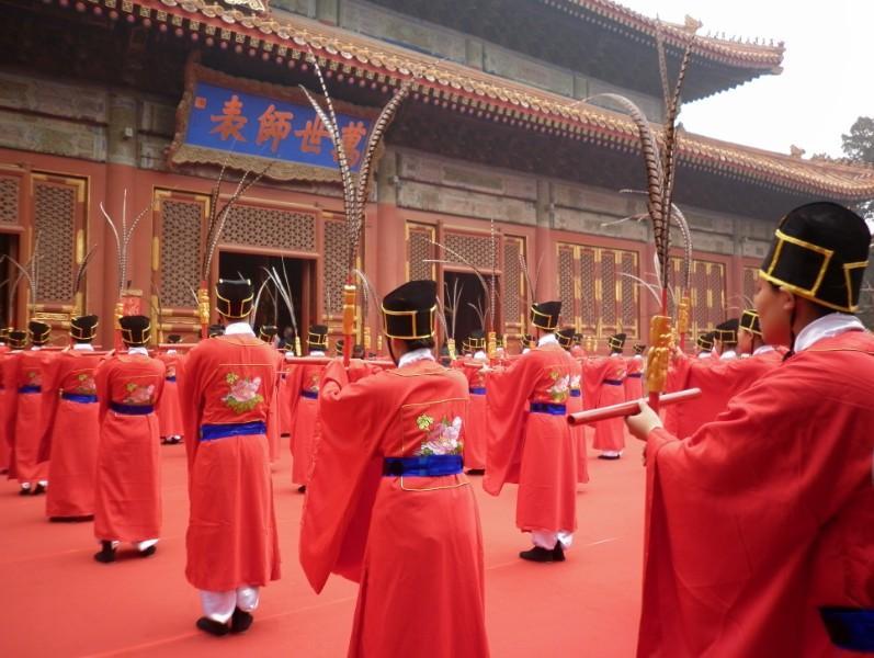 Confucius Temple 04