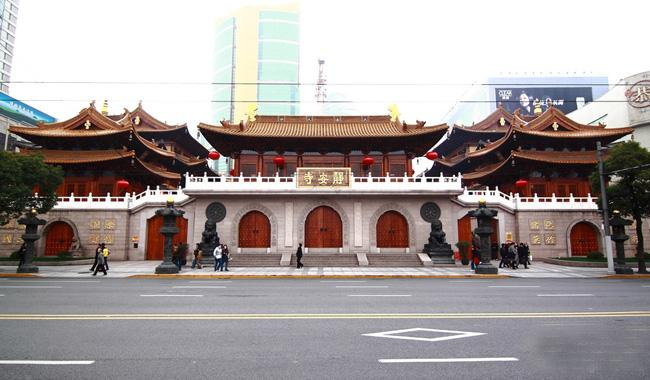 The temple was first built by Wu State (222-280).