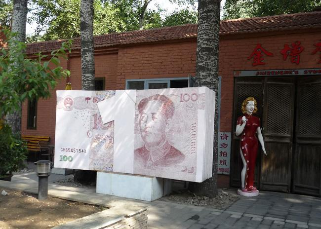 The sculpture of RMB 100 in Beijing 798 Art Zone