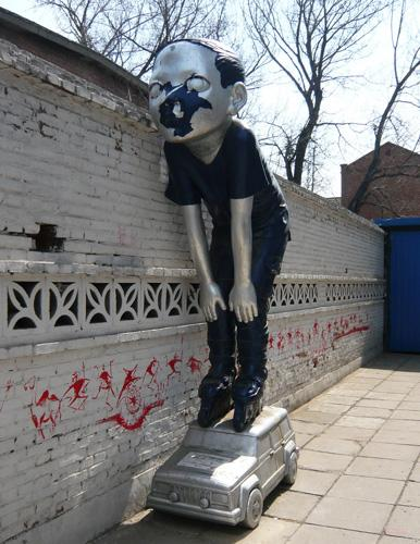A mental sculpture in Beijing 798 Art Zone