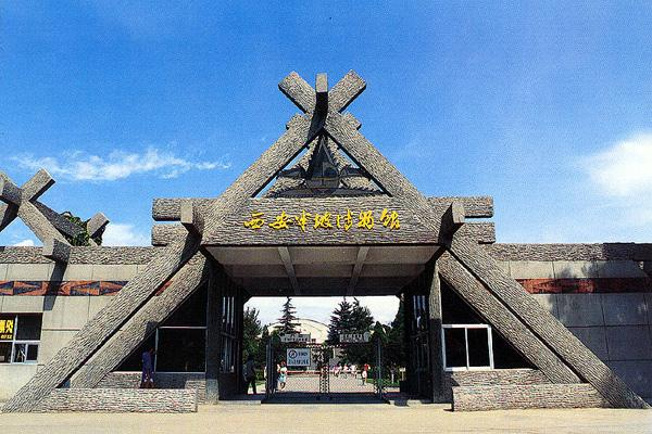 Banpo Museum Entrance