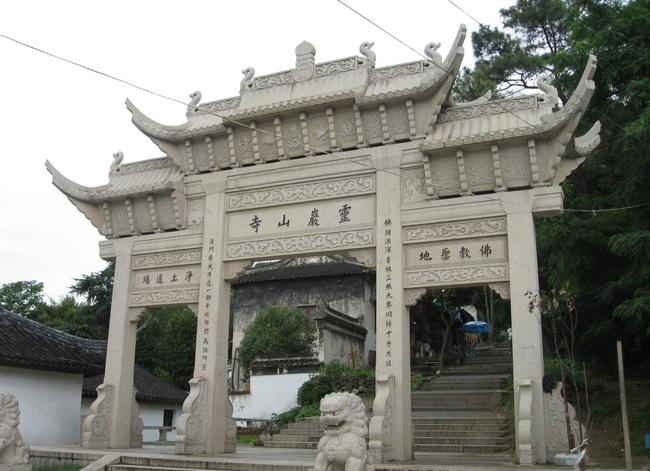 The mountain gate of Lingyanshan Temple, Mudu