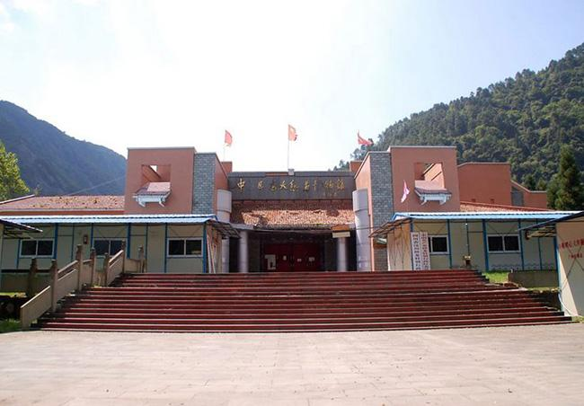 The exterior of Wolong Giant Panda Museum
