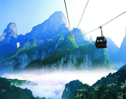 Tianmen Mountain in Clouds