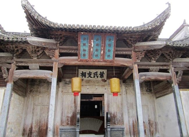 The Branch Ancestral Hall of Ye Family (Kuiguang Hall), Nanping Village