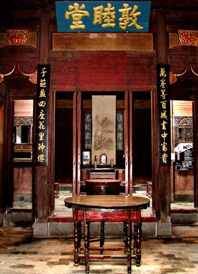 The interior of Dunmu Hall in Nanping, Huangshan