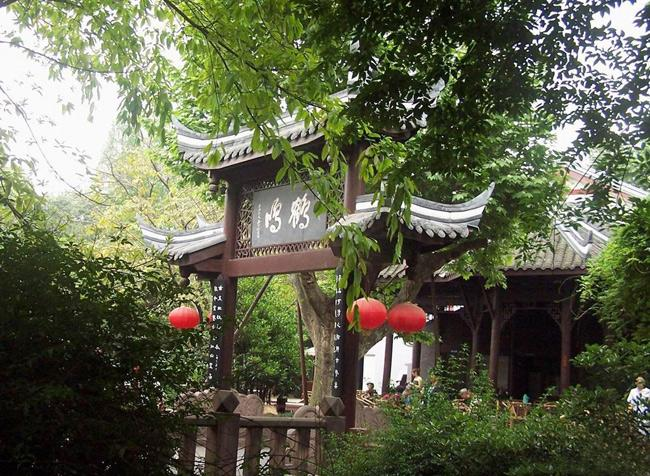 People's Park of Chengdu is a comprehensive park with rich vegetation located in the city center.